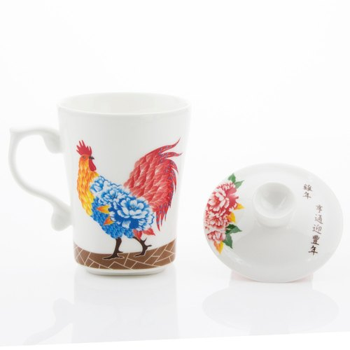 Year of Rooster Tea Mug with Lid-1