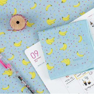 Ardium Nature Hanky ​​Handkerchief - Banana