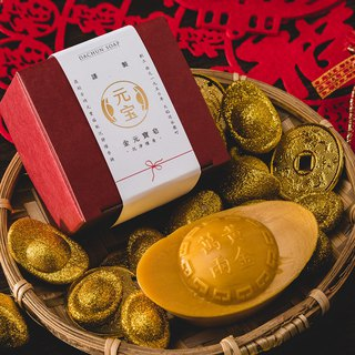 Ancient Tibetan gold ingot treasure. Shen sandalwood [Spring Dunning soap DACHUN] 100g