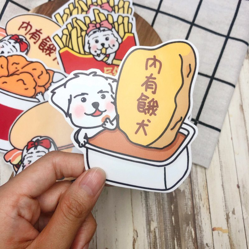 Fast food package big sticker (customizable text)
