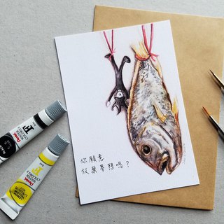 Postcard / Graphic Card | Clown Salted Fish