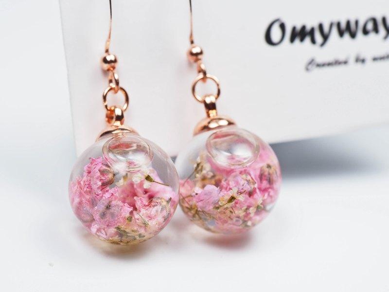 愛家作-OMYWAY粉紅滿天星浮游花玻璃球玫瑰金色耳環耳夾1.4cm