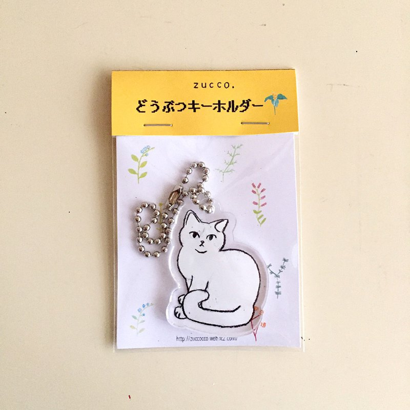 Cat's acrylic animal key chain small