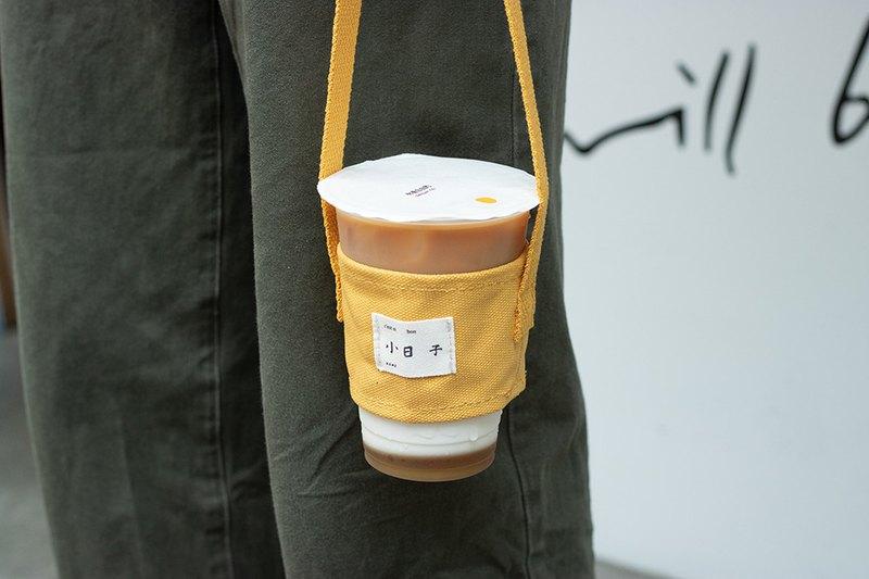 小日子 第三代隨行環保杯套 (五色任選)