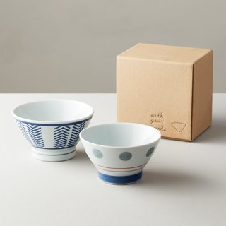 Shizuka Polo Sakimaki - Arrows - Shuiyu Little Couples Bowl (2 pieces)