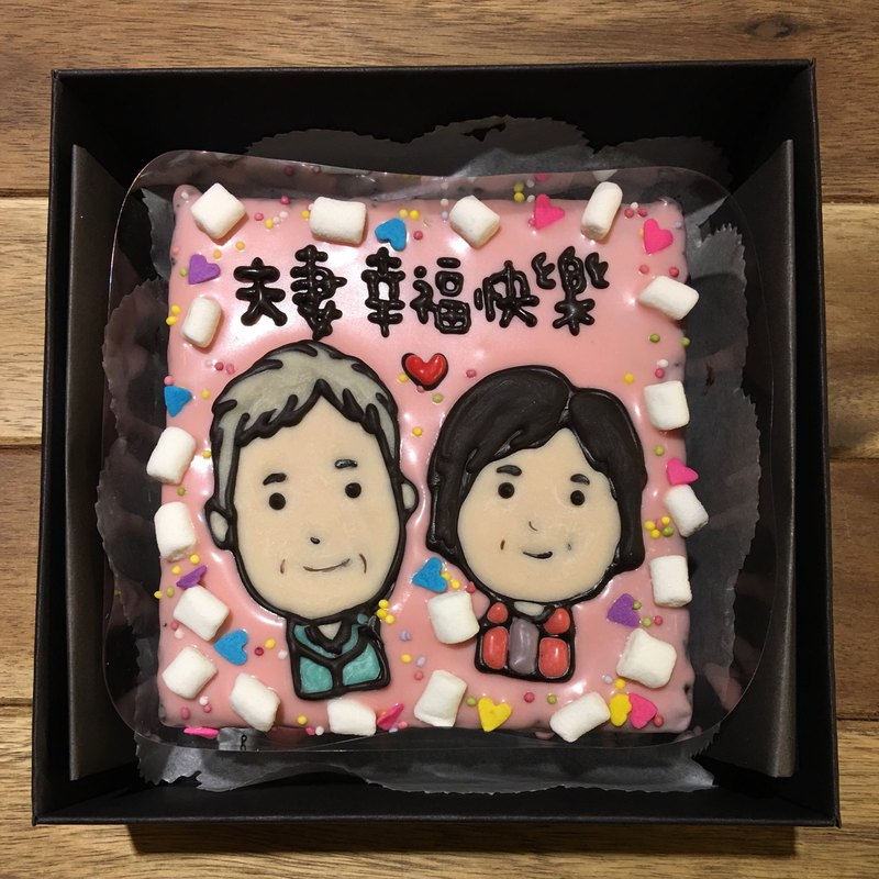 Customer cake 4.5 inch two people cute illustration