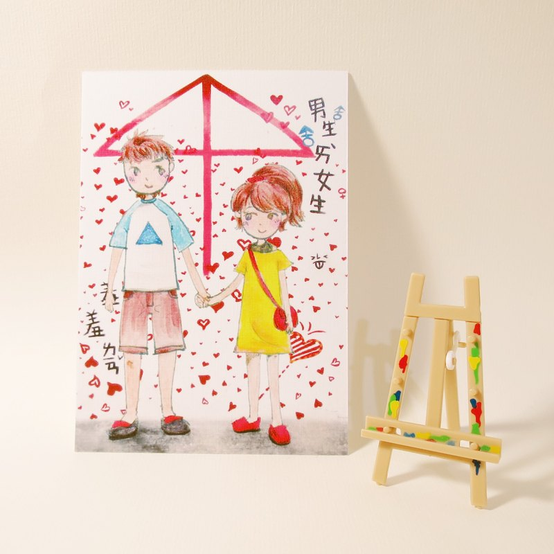 Quietly draw cool card / multifunctional storage postcard / umbrella