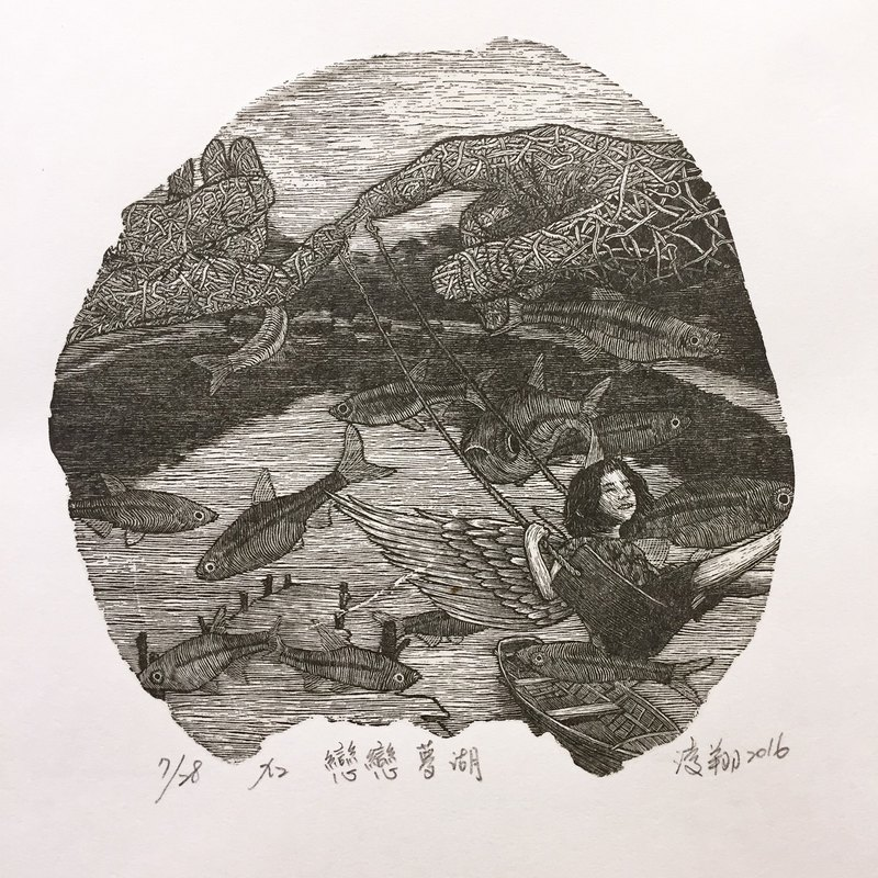 Original prints - Love Dream Lake - Zhang Lingxiang - works with frame