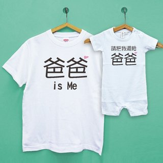 Father's Day - anti-lost parent-child group / two into Japan UA cotton soft sense neutral T / children T / baby clothes