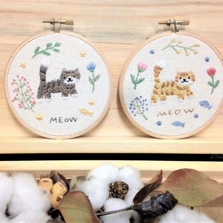 Hand Embroidery Ornaments - Chubby & Candy Cat My Kitty