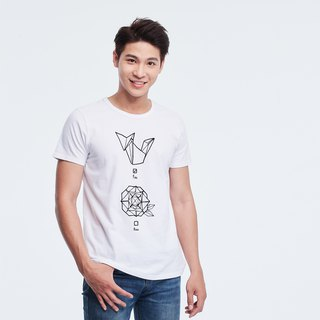 Little Prince peach cotton T-shirt Man White