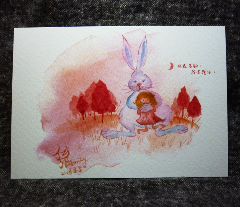 "Bunny & Sister ""What is your favorite, I protect you."" Parental illustration postcard"