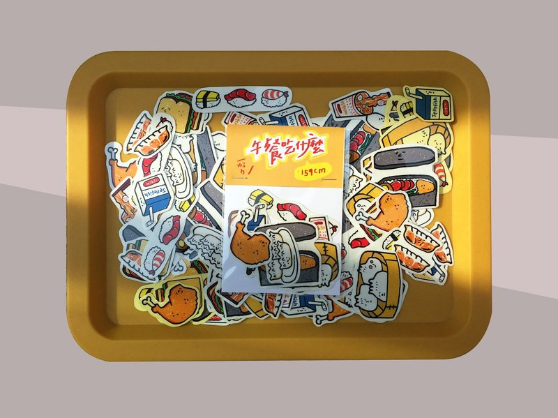 what's for lunch? Stickers