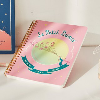 7321 Design Little Prince Golden Ring Notebook - Travel, 73D73945