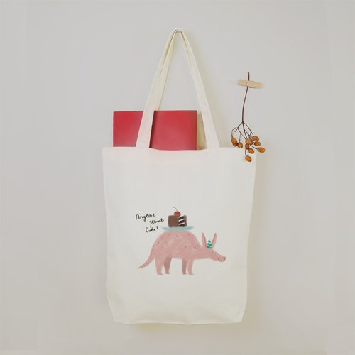 Triangle Cat - Party Animal Slice of Cake Micro Travel Canvas Bag