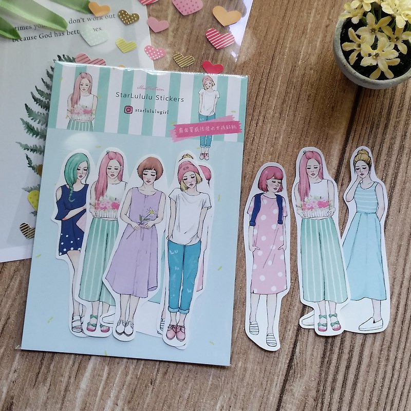 Happy girl full body sticker set 6 into