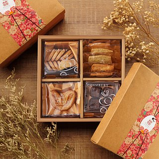 [Mid-Autumn Festival Gift Box] Xiangbei Liqiu Moon Butterfly Gift Box/Handmade Cake/With Bag/Gift/With Hand Gift
