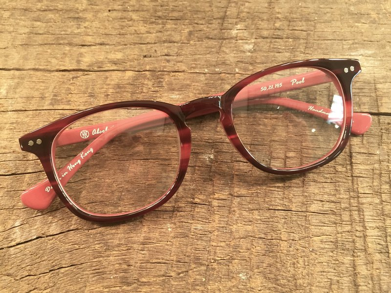Absolute Vintage - Peel Street (Peel Street) pear-shaped plate frame glasses Young - Red Red