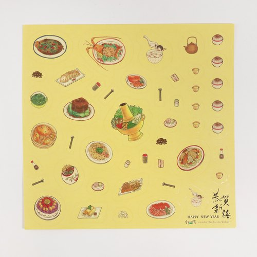 【Eat what? 】Sticker / Happy New Year - togther eat