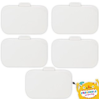 Baby Safety Cover - Classic White Five Piece Set