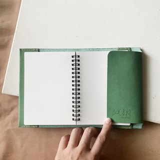 Leather book cover _ MUJI A6 size _ reading page design _ apple green