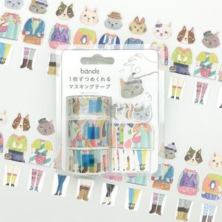 bande masking rolling sticker - kitten's costumes (Girl's Party)