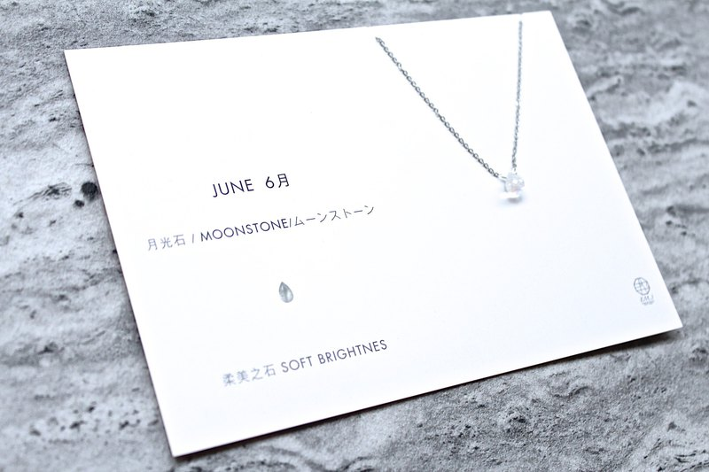 Birth stone in June-moonstone stone ム ー ン ス ト ー ン 316L medical steel clavicle necklace