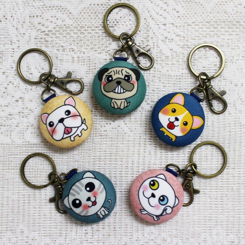 馬卡龍吊飾鑰匙圈_貓貓狗狗系列