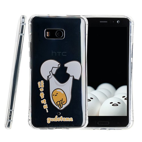 SIMPLE WEAR HTC U11 egg yolk TPU protective cover - ignore (4716779657982)