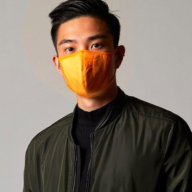 香港 MasKolor PRO | GINGER 金姜黄 抗菌口罩 可重复水洗30次