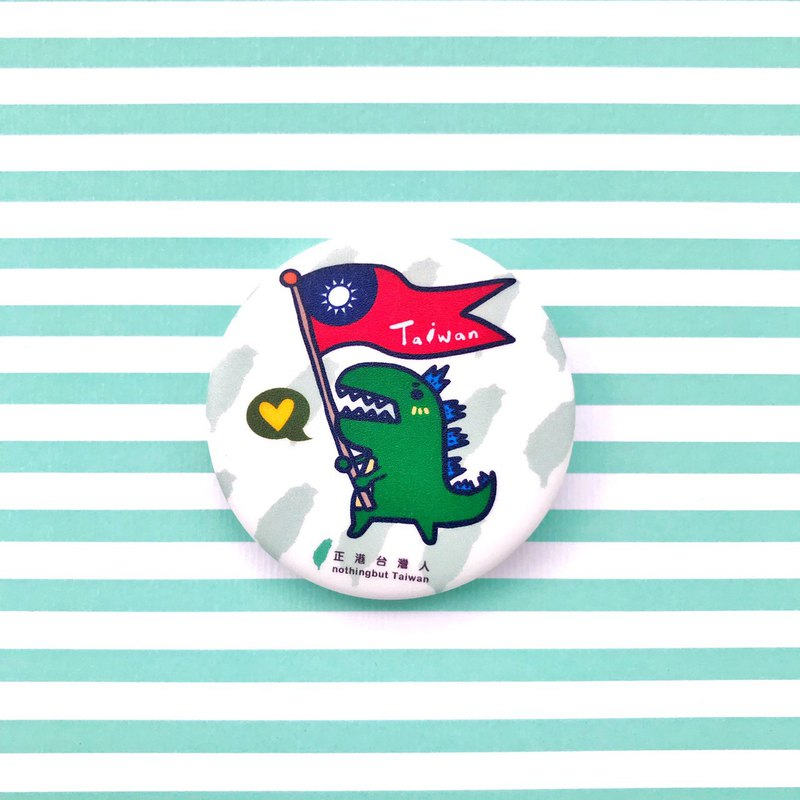 Funny Badge / Key Ring-Taiwan Comes to Support Dinosaurs