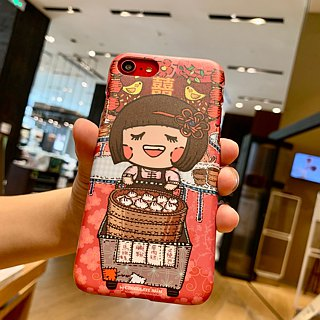 Go to the tea house snacks mobile phone case (iphone7/8)
