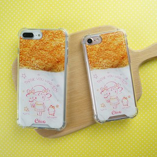 [Taiwan fragrant chicken] anti-gravity anti-fall phone case