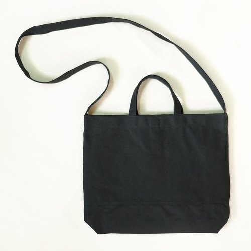 Hot Girls Outer Bag Backpack / minimalist black canvas /