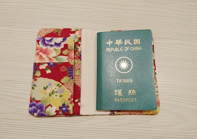 Passport holder travel passport cover Japanese gilt printing