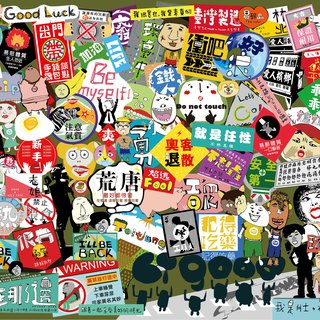 [Boss Select Pack / 25 or 41 sets] waterproof stickers suitcase stickers
