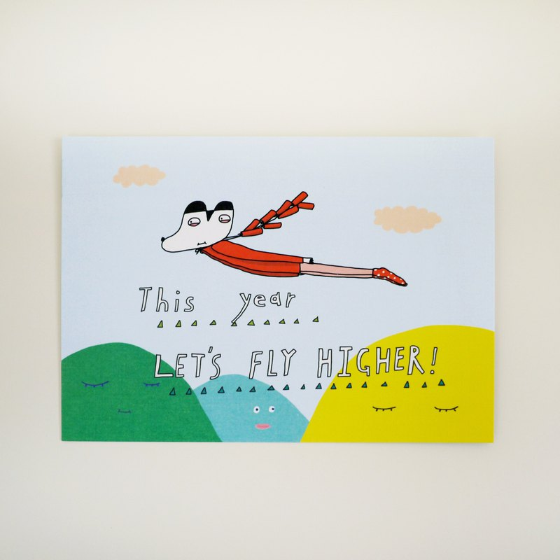 Let's Fly Higher | New Year Postcard