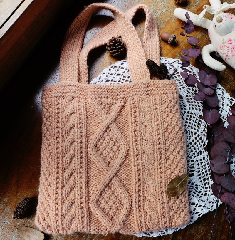 Handmade - Yang Guang Toffee - Wool Knitted Pouch