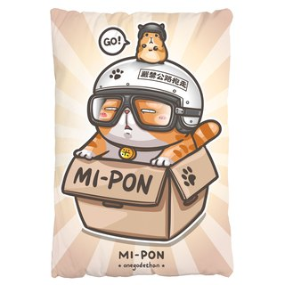 One god cat rice incense series pillow [Mixiang take away] sparkling