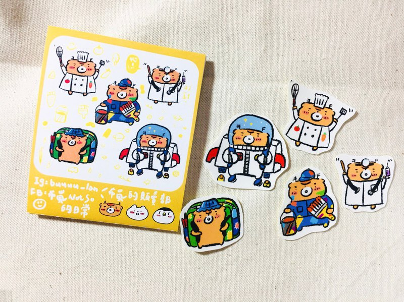 Stickers / second generation cloth stickers are coming! (4) All walks of life