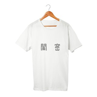 閨密 T-shirt Pinkoi Limited