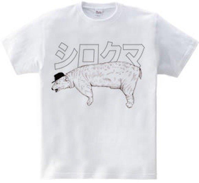 北極熊(重量級短衫白色·灰色)