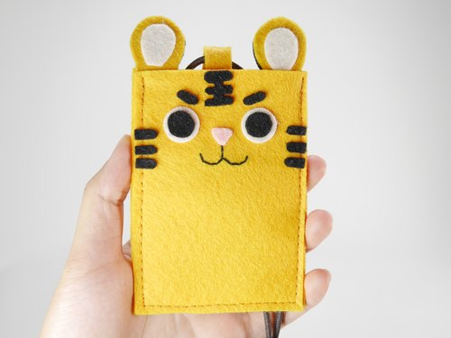 Cute Wind Double Card Holder - Tiger
