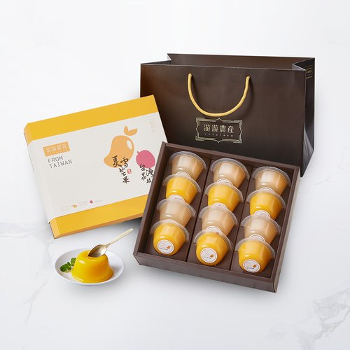 Xia Zhi Jelly Gift Box (Xia Xue Mango 6 In & Taiwan Litchi 6 In / With Gift Bag)