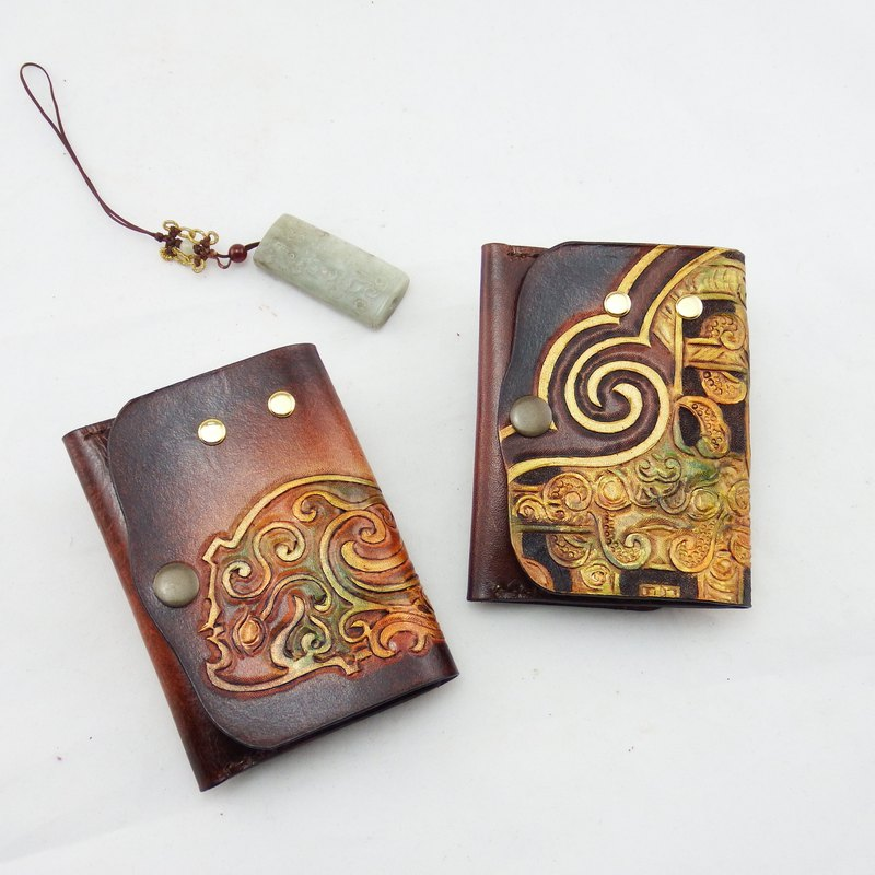 Leather key card coin purse - cloud dragon pattern
