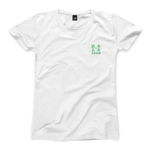 Past Useless Future - White - Female T-shirt
