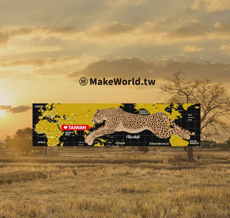 Make World map manufacturing sports towel (Cheetah Black Gold)