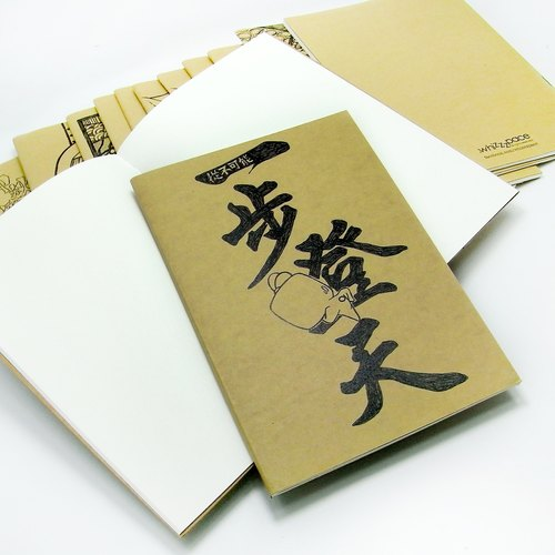 """Chiz"" Notebook《Words - CAN'T reaching the sky in a single bound》A5 size - WhizzzPace"
