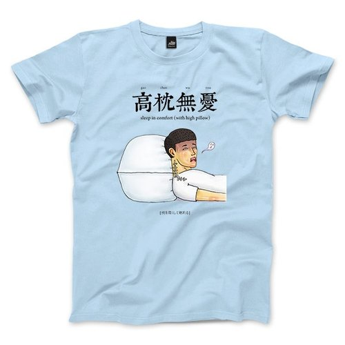 Sleeping - Water Blue - Neutral Edition T - shirt