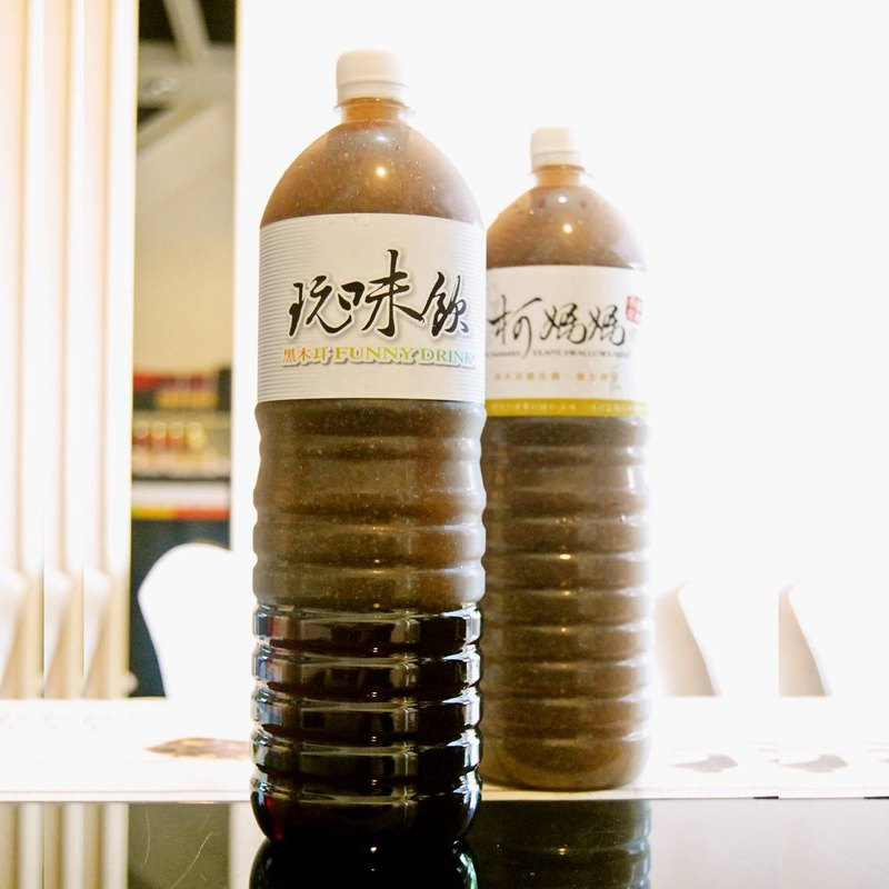 Black mulberry vinegar │ big bottle of large capacity, creative hand-drink